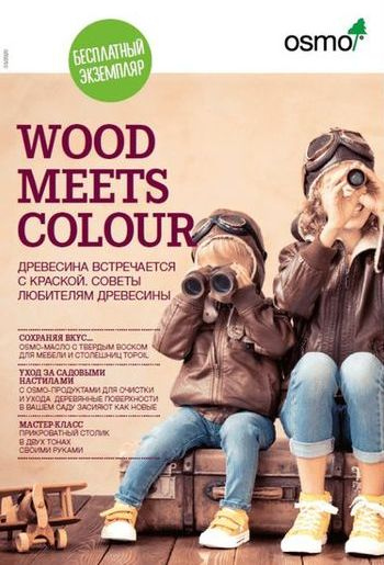 wood_meets_colour.jpg