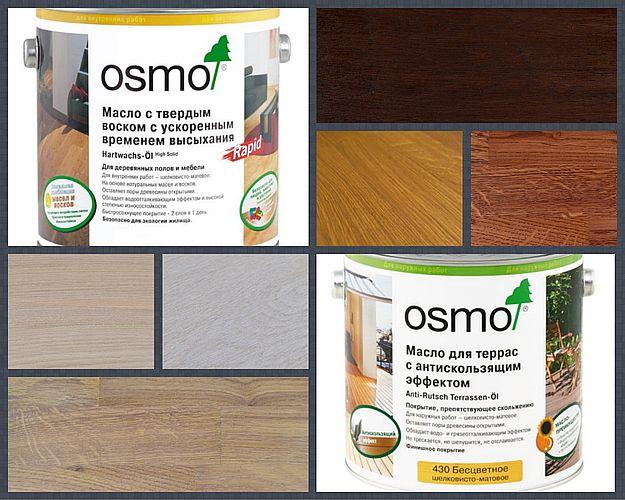 Купить масло воск для дерева OSMO в Ростове-на-Дону